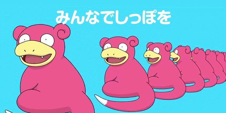 hyrule in a pokeball, pokemon-global-academy: Slowpoke Paradise Song...