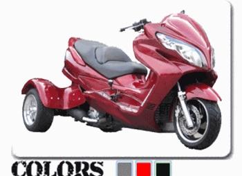 IceBear Trike 300cc MiniMax 3 Wheel Scooter