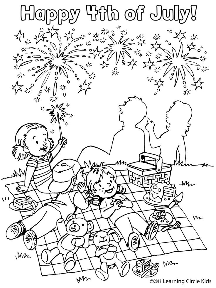 4th of july with the reader bee characters  print  color