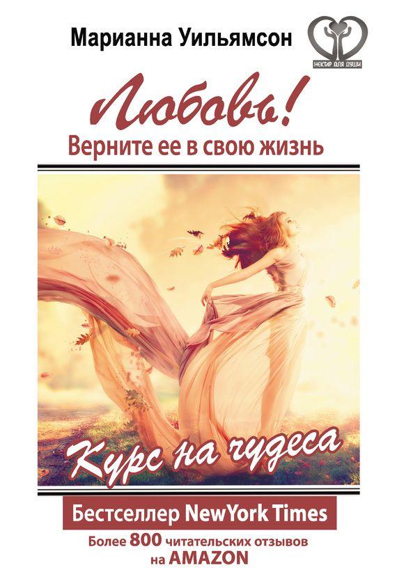 http://www.litres.ru/static/bookimages/13/00/40/13004098.bin.dir/13004098.cover.jpg