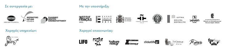 Υπό την αιγίδα της Α.Ε. του Προέδρου της Δημοκρατίας κ. Καρόλου Παπούλια, υπό την αιγίδα του Προέδρου του Ευρωπαϊκού Κοινοβουλίου κ. Μάρτιν Σουλτς, και του Υπουργείου Πολιτισμού. Σε συνεργασία με την Εθνική Τρέπεζα, το Μορφωτικό Ίδρυμα της ΕΣΗΕΑ, το Ελληνικό Κέντρο Κινηματογράφου και με την υποστήριξη του Γαλλικού Ινστιτούτου Αθηνών, της Πρεσβείας της Ισπανίας, της Πρεσβείας των ΗΠΑ, του Ιδρύματος Μελίνα Μερκούρη, την Seven Films και του Εργαστηρίου Οπτικοακουστικών Μέσων του ΕΚΠΑ…