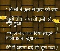 Every India: dard shayari in hindi with images