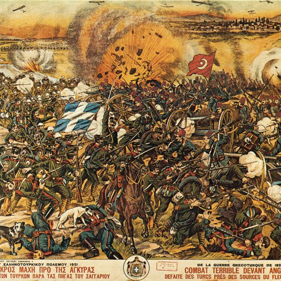 Greek Independence Day   Long Live Greece