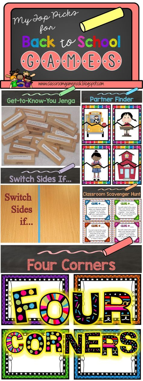 Classroom Freebies: Back to School Games {3 FREEBIES!}