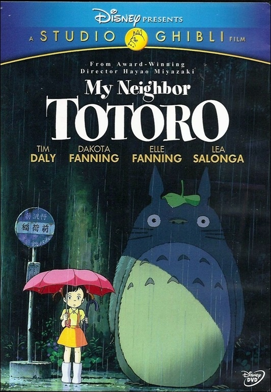 one of the best kid movies ever (in my opinion) Studio Ghibli is simply amazing