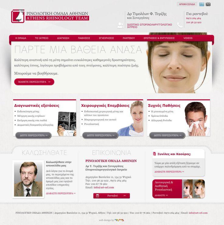 Δημιουργήσαμε την ιστοσελίδα της Ρινολογικής Ομάδας Αθηνών. Η ιστοσελίδα προβάλλει το προσωπικό, τις δραστηριότητες και τους χώρους του ιατρείου με την ευαισθησία που επιβάλλει το αντικείμενο αλλά και με πολύ ιδιαίτερη αισθητική. www.art-orl.com