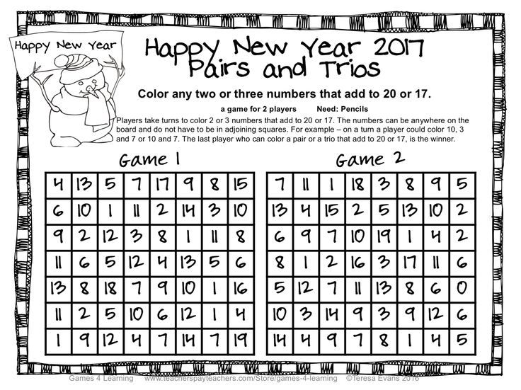Math FREEBIES for New Year - One of the New Years 2017 Math Games by Games 4 Learning to celebrate the start of the 2017 New Year!