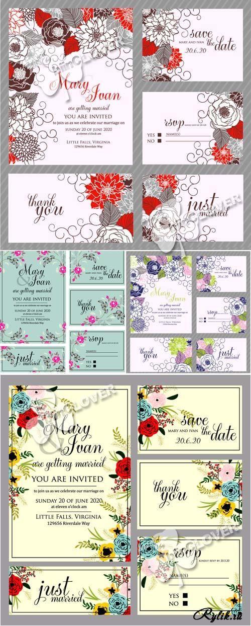 Цветочные фоны для свадебного приглашения - векторные шаблоны