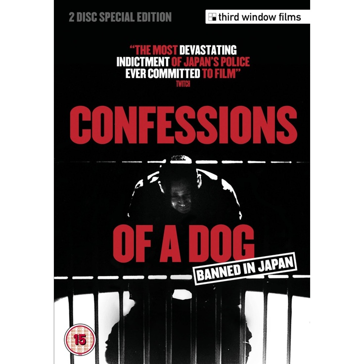 www.cueafs.com Confessions of a Dog (2006, Japan) screened at East Winds 2011 at the Warwick Arts Centre.