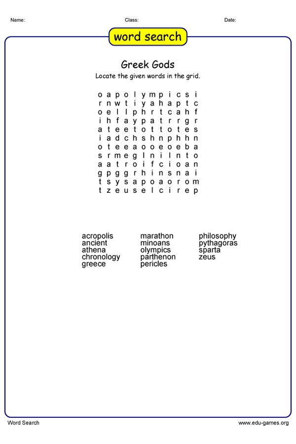 Free Greek Gods Word Search Puzzle Free Printable Word Search