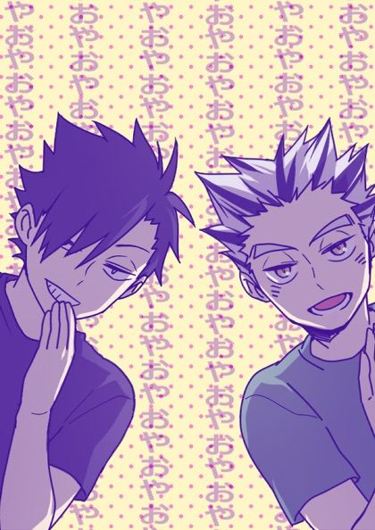 """Bokuto and Kuroo. Seeing this post and all I can think of is just imagine the two of them (or with their team, idk)are in the supermarket and there was a robbery and stuff. All panicked, but those two look like they're witnessing a movie or something :'v The robbers got away before the polices, and when they come to the supermarket to arrest them. And Bokuto and Kuroo are just pityly looking at them and said """"way to go, polices"""" I MEAN SERIOUSLY IT COULD HAP P EN"""