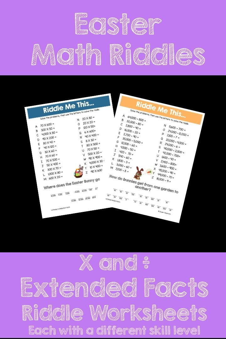 Make Extended Facts FUN this Easter! This activity is full of computation practice. The students also have a goal of solving a riddle at the end. It is a great way to combine fun and learning! The Pack includes 2 different riddle worksheets one with multiplication and one with division.