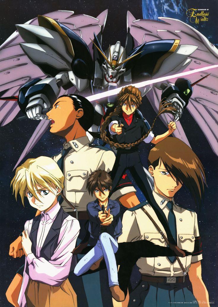 新機動戦記ガンダムW // Mobile Suit Gundam Wing