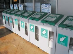 [Yaoko]  Recycle Box