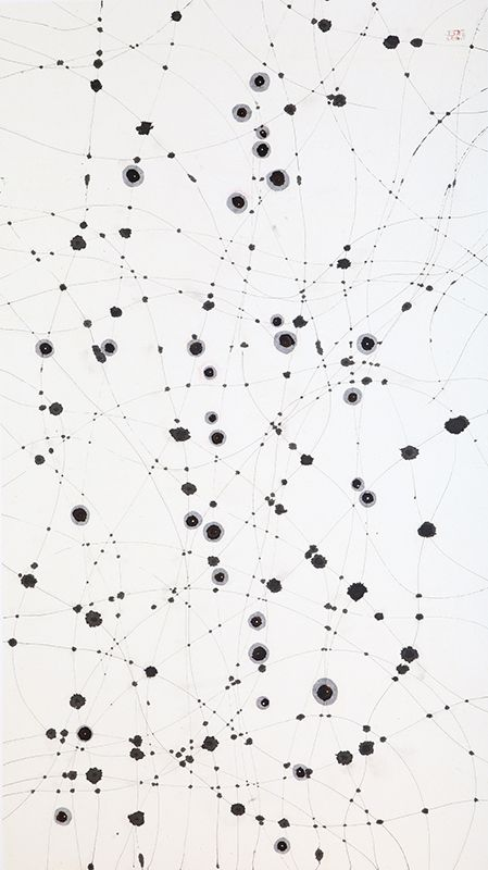 This would be a fun DIY constellation print for a skirt.