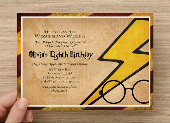 harry potter invitation magical party digital file by