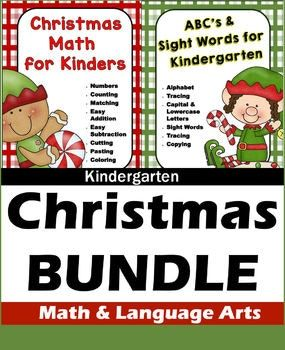 BUNDLE and SAVE! This Christmas Bundle designed for Kindergarten contains 2 downloads: Christmas Math for Kindergarten