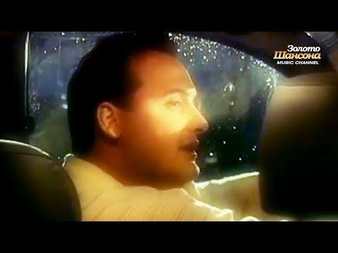 Стас Михайлов - Темные глаза (1997г.) Раритетное видео! - YouTube