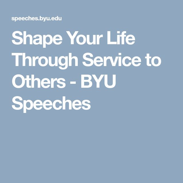 Listen to Classic BYU Speeches now.