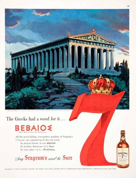 1952 Ad Seagram's Seven Blended Whiskey Greek Parthenon Architecture COLL3