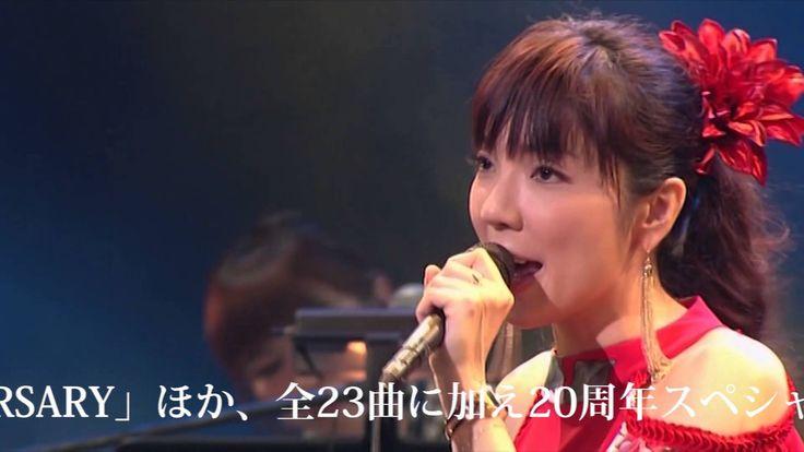 岡本真夜「TOMORROW」3/2発売DVD『岡本真夜20th Anniversary tour~君だけのStoryがここに~』より