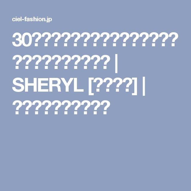30日間スクワットチャレンジで、全身が綺麗に痩せる理由   SHERYL [シェリル]   ファッションメディア