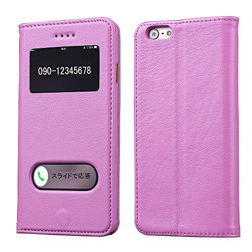 TouchingiPhone 6s Plus/iPhone 6 Plus 5.5インチ本革ケース 手帳型 横開き 窓付き 開かないまま電話を出られる 使用便利 スタンド機能 マグネット吸着 全面保護カバー 保護ケース プロテクター Diary Case(ピンク)