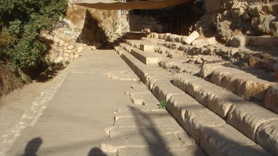 pool of shiloam excavation report Summary excavation report: pool of siloam (jerusalem) introduction there is mention of a pool of siloam, otherwise known by the hebrew name shiloah, in john 9:6-7.