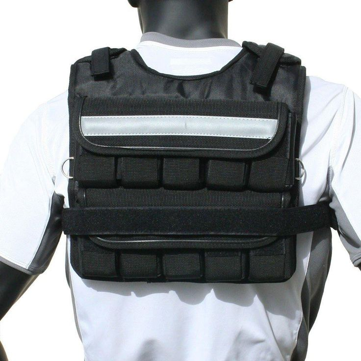 MIR Adjustable Weighted Vest Review