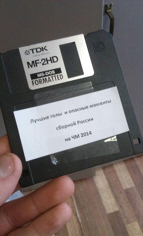 http://www.adme.ru/foto-dnya/chm-2014-723560/