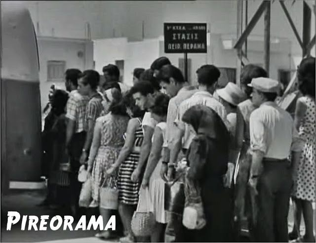 Pireorama ιστορίας και πολιτισμού: Κάποτε στο μαγευτικό Πέραμα