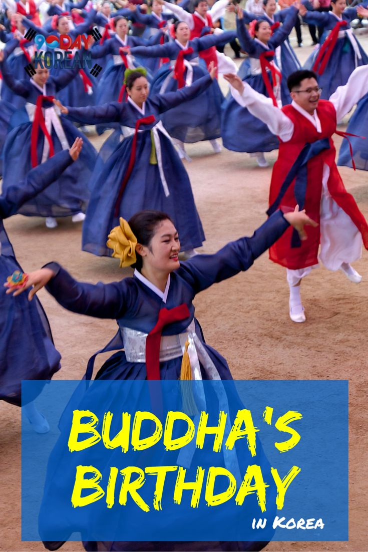 Buddha's Birthday in Korea  Do you know about how Buddha's birthday is celebrated in Korea? We'll tell you all about it!  #90daykorean #koreanholidays #easywaytolearnkorean  Repin if you like Buddha's Birthday!