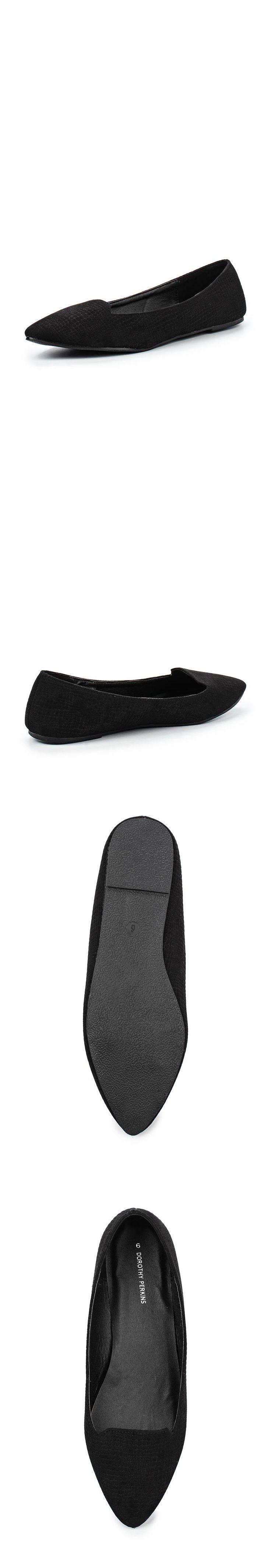 Женская обувь балетки Dorothy Perkins за 1430.00 руб.