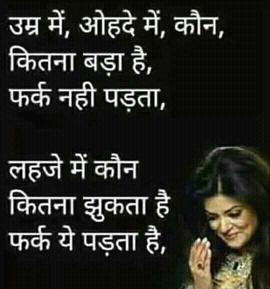 1000+ Images About *Hindi And Punjabi Thoughts* On