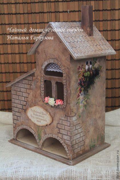 Купить или заказать Чайный домик 'Родовое гнездо'1 в интернет-магазине на Ярмарке Мастеров. Чайный домик 'Родовое гнездо'1 сделан в технике декупаж с декоративным рельефом. Отличный подарок на юбилей, новоселье, свадьбу или день рождение.…