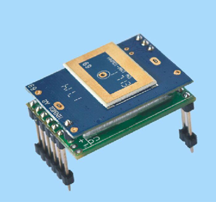 5V/12V DC Input Microwave Motion Sensor - VR Adjustable