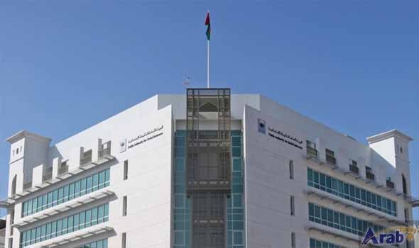 Number of active private sector insurers in Oman reaches 216,000