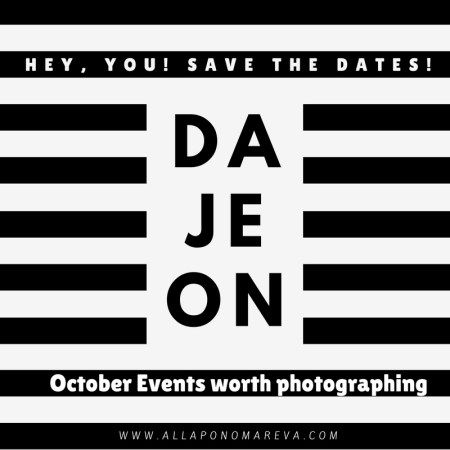 While October is an excellent month to photograph foliage in South Korea, why not visit some events in town where the foliage would make a great background to a wonderful festival/cause. While Daejeon may not be known for the most popular performances and attractions, there are still plenty of engaging events to go around. This […]