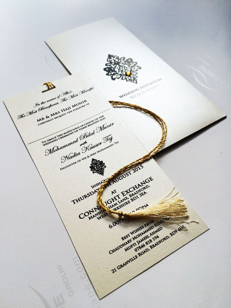 invitation card wordings for indian wedding%0A just the bold golden tassel and an elegant calligraphy can make it look  super awesome
