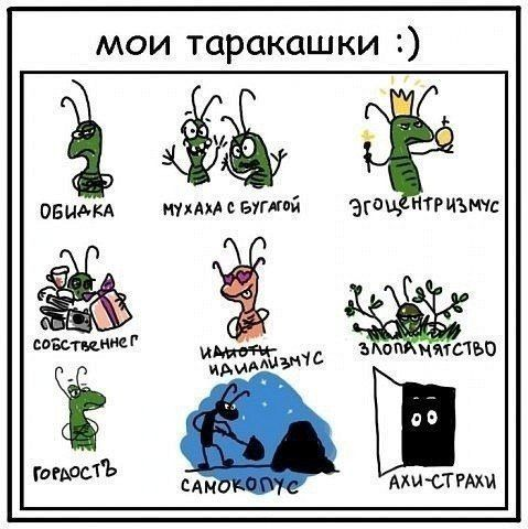 Евгения Дульская