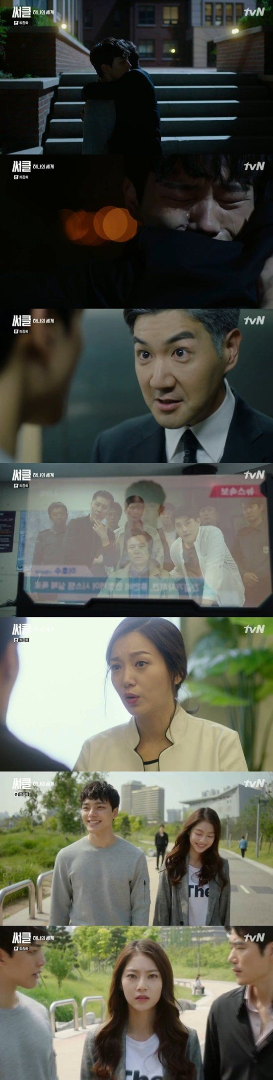 "[Spoiler] ""Circle"" Kim Kang-woo and Yeo Jin-goo get their revenge"