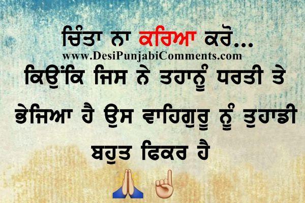 129 Best Punjabi Comment Quotes Photos For Facebook