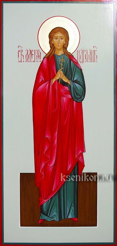 Saint Alexandra of Rome