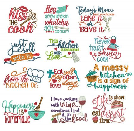 Kitchen Word Art Machine Embroidery Designs by JuJu