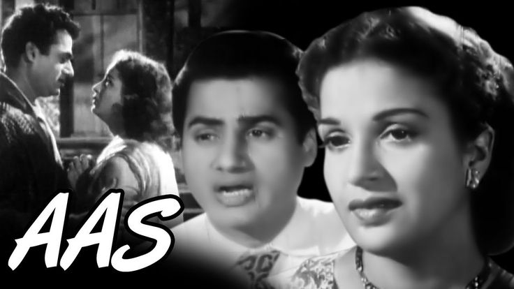 Watch Aas | Full Movie | Kamini Kaushal | Superhit Old Classic Movie watch on  https://free123movies.net/watch-aas-full-movie-kamini-kaushal-superhit-old-classic-movie/