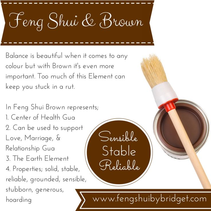 feng shui office tips apersonalorganizercom. feng shui and the colour brown balance is beautiful when it comes to any office tips apersonalorganizercom