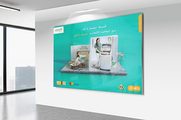 National Bank Of Egypt Posters On Behance In 2021 Egypt Poster Egypt Poster On