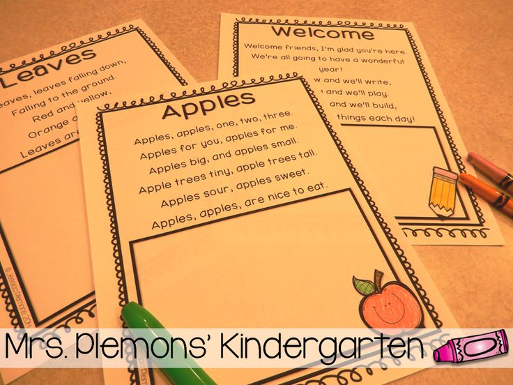 Kindergarten Poetry Book Cover : Best color pages images on pinterest coloring books