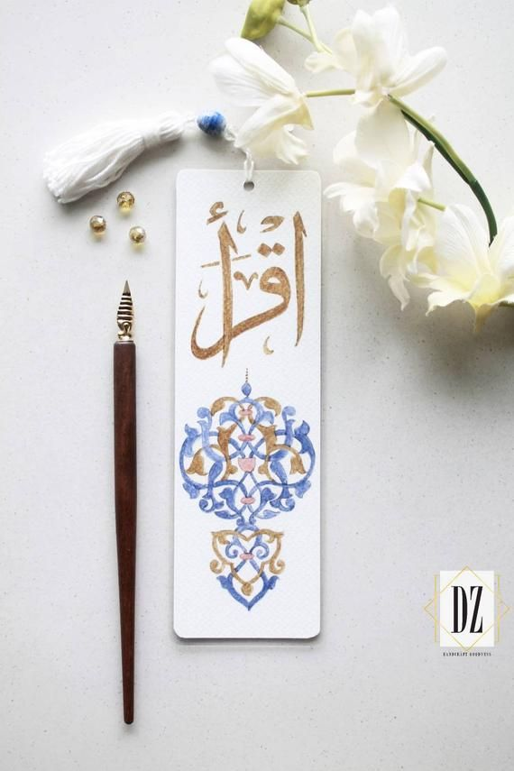Hand Drawn Bookmarks Islamic Etsy