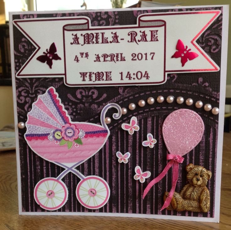 Foiled and Embossed - baby card
